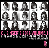 1st Compilation Album『OL Singer's 2014 volume.1』